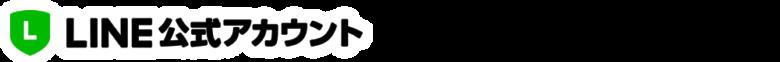 CLUB Misty(クラブミスティ)東京都世田谷区三軒茶屋[キャバレー・クラブ(キャバクラ)])大人の隠れ家&女性キャスト・男性スタッフ募集中
